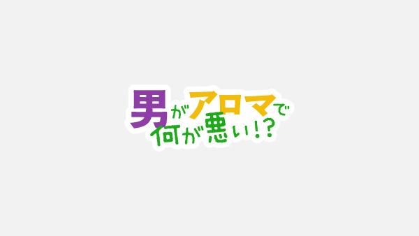 秘伝!コンシーラーレシピ
